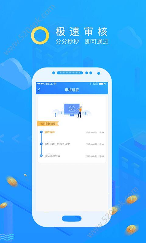 银柚子官方App手机安卓版图片1