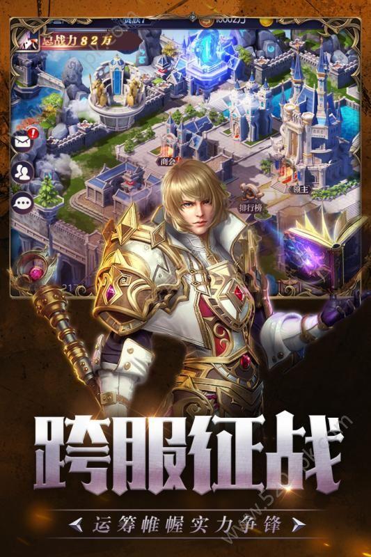 剑与地下城手游官网版下载  v1.0图2