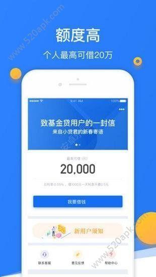 紫霞钱包贷款app官方下载手机版图片1