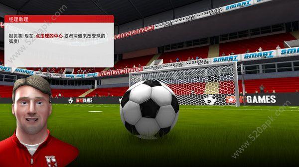 足球经理2020无限金币内购中文破解版  v0.1.3图1