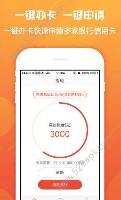 灵活借app必赢亚洲56.net手机版版下载  v1.0图1