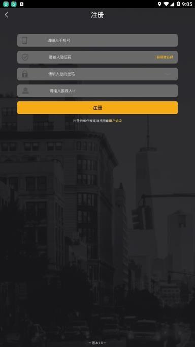 迈步趣跑app手机版下载  v1.0图3