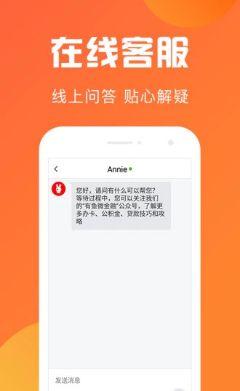 多宝蟹贷款入口app官方版下载图片1
