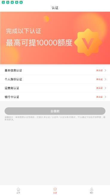 品如钱袋贷款app下载手机版  v1.4.2图2