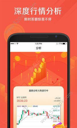 币集区块链app官方版下载  v1.0.3图3
