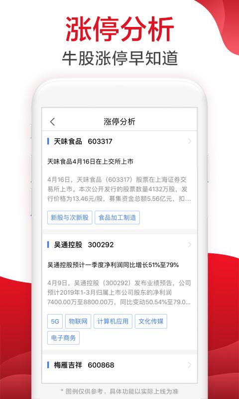 广发易淘金官网2019最新版下载  v8.0.1.0图2