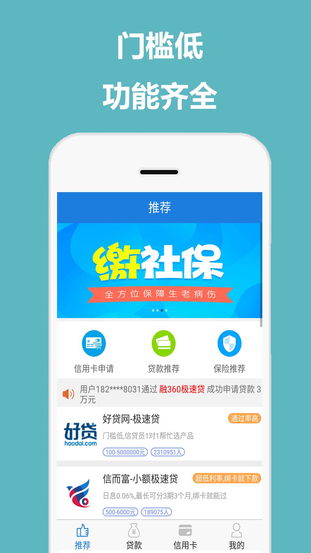 关谷钱包贷款app官方下载  v1.0图3