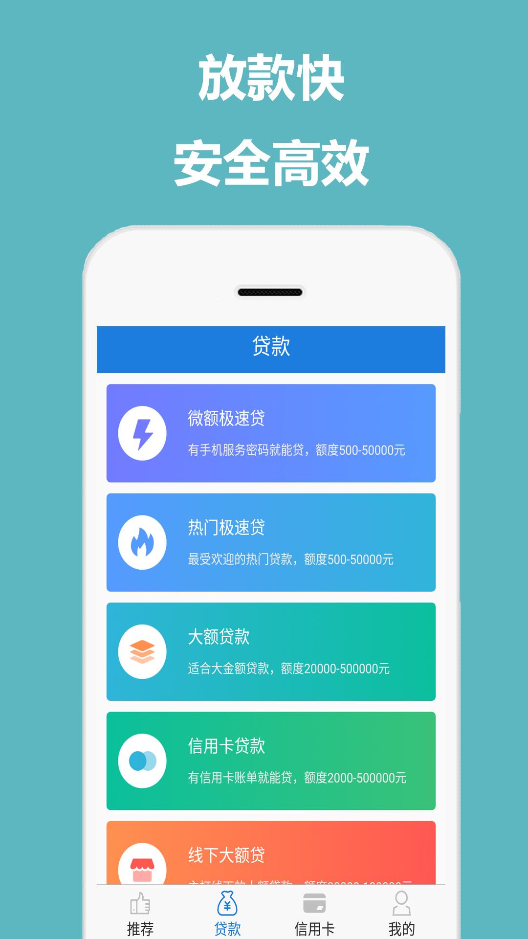 关谷钱包贷款app官方下载图片1
