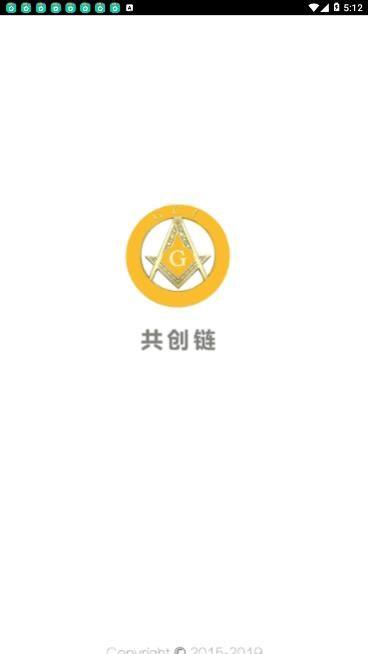 共创链app官方版下载图片1