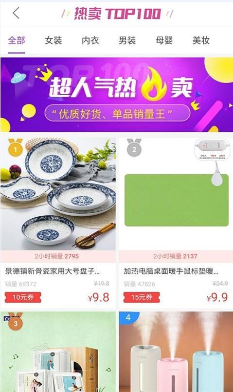 白菜优品app必赢亚洲56.net手机版版下载图片1