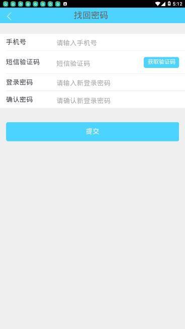 共创链app官方版下载  v0.0.1图1