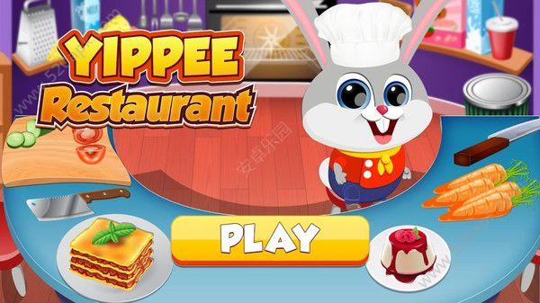 兔子咖啡馆游戏安卓版图片2