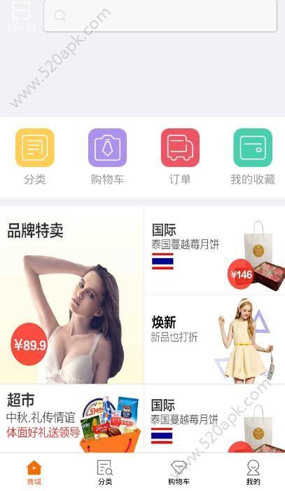西游商城app官方下载  v1.0.5图1