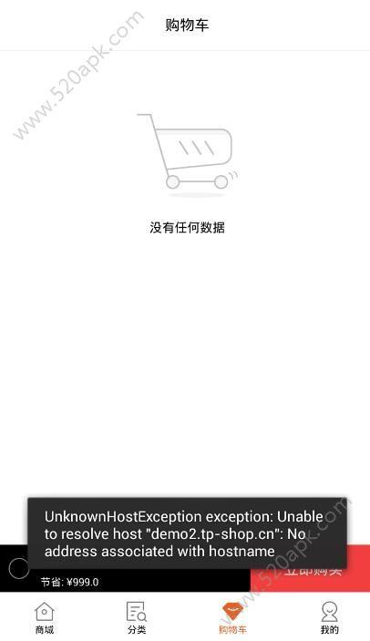 西游商城app官方下载  v1.0.5图2
