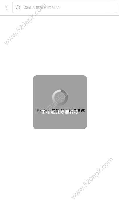 西游商城app官方下载图片1