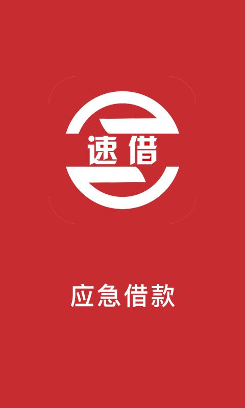 小牛荷包app手机版官方下载  v1.0.0图1