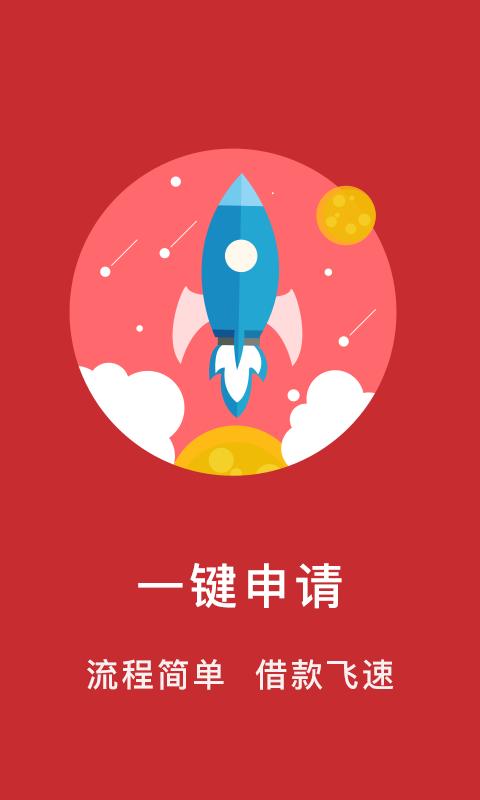 小牛荷包app手机版官方下载  v1.0.0图2