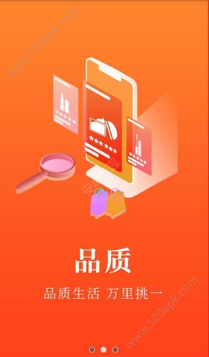 梦享加app手机版下载  v1.0.0图2