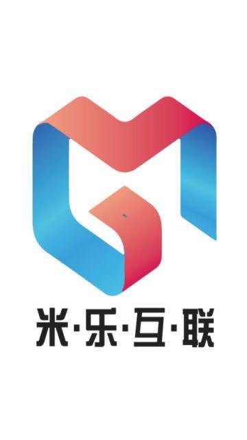 米乐互联官方app手机版下载  v1.0.1图1