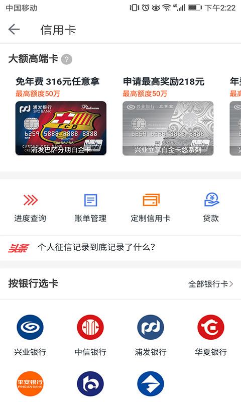 米仁钱包贷款app手机版下载  v1.0图2