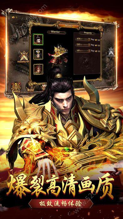 白虎王攻沙56net必赢客户端官网下载必赢亚洲56.net手机版版图片1