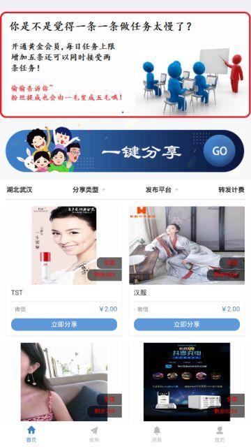 星连薪app官方手机版下载  v0.0.63图3