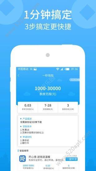 大吉钱包官方app最新版下载  v1.0图1
