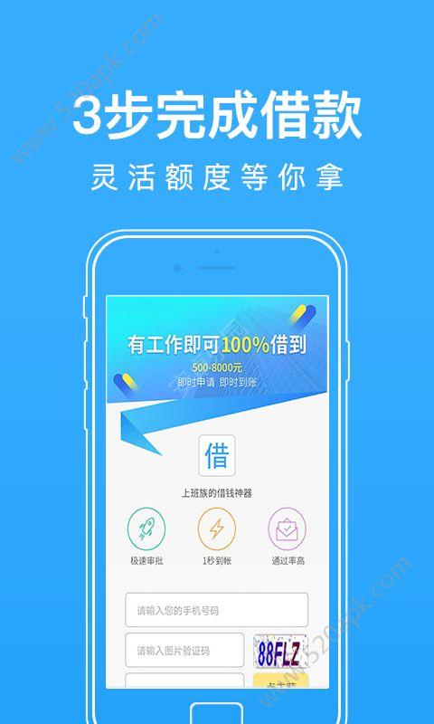 大吉钱包官方app最新版下载图片1