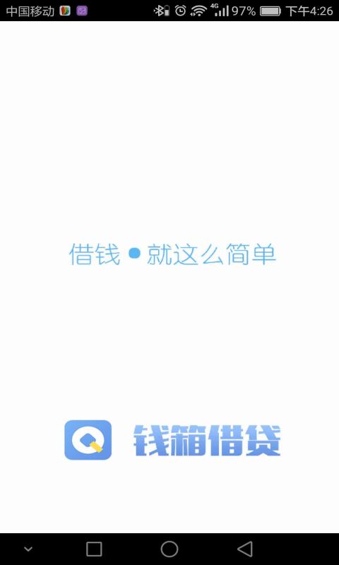 金叶叶贷款入口app官方版下载  v1.0图1