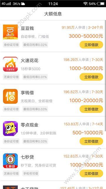 锦鲤生花官方app最新版下载  v1.0图2