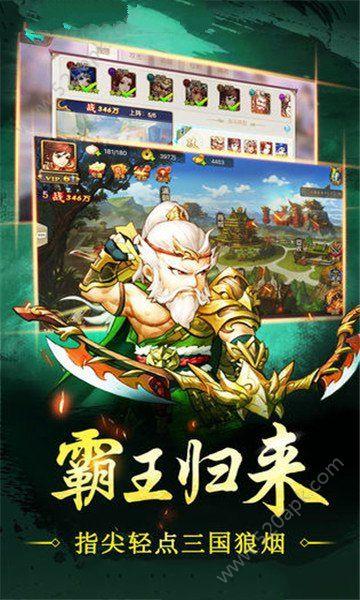 塔战群雄游戏官网下载正式版  v1.0图2
