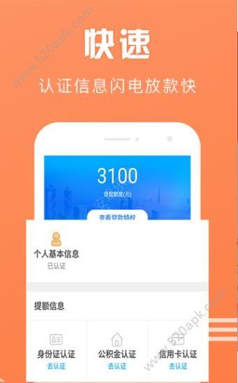 锦鲤生花官方app最新版下载  v1.0图3