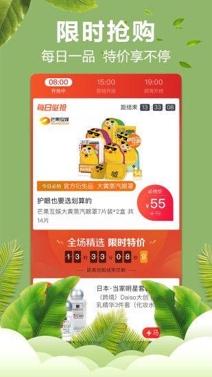 三域商贸商家版app下载图片1
