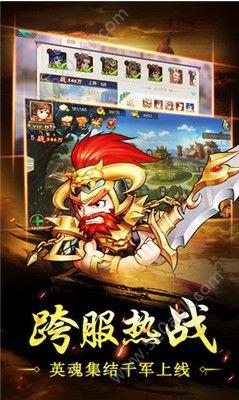 塔战群雄游戏官网下载正式版图片1