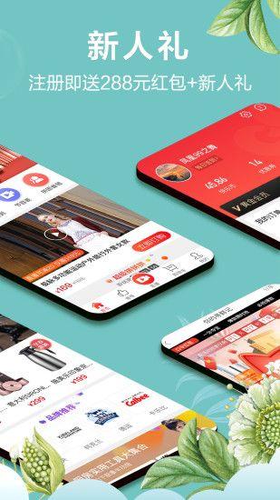 三域商贸商家版app下载  v1.2.3图1