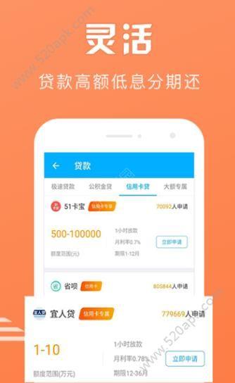 锦鲤生花官方app最新版下载图片1