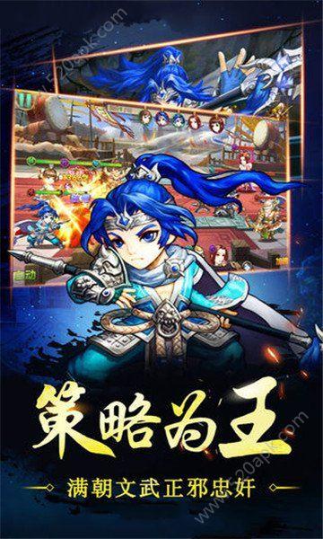 塔战群雄游戏官网下载正式版  v1.0图3