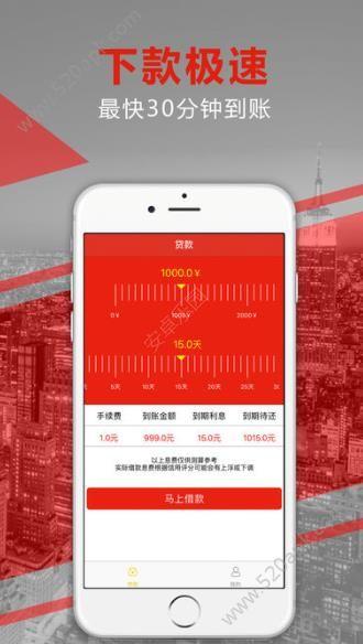丰收包贷款app安卓版下载  v1.0图1