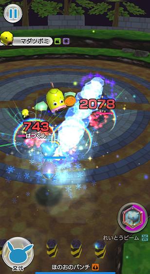 Pokemon Scramble sp怎么样使用谷歌下载?谷歌下载Pokemon Scramble sp教程[多图]