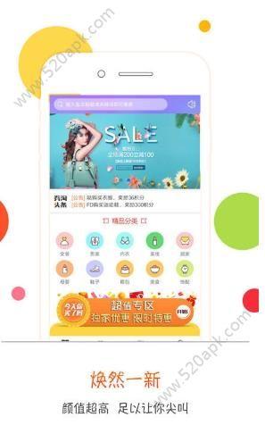三优惠淘官方app手机版下载  v0.0.1图1