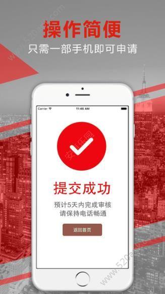 丰收包贷款app安卓版下载  v1.0图2