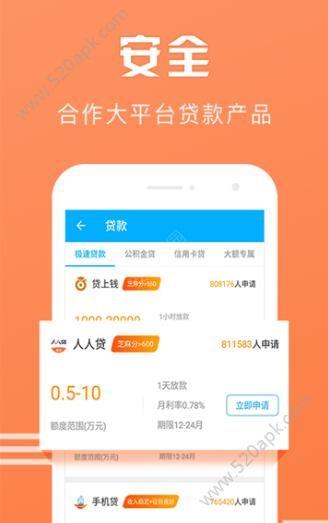 锦鲤生花官方app最新版下载  v1.0图1