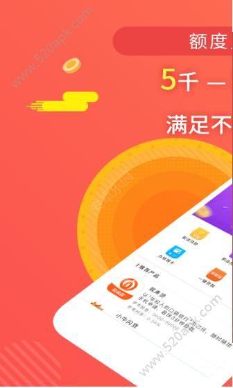 小米罐贷款入口app安卓版下载  v1.2.4图1
