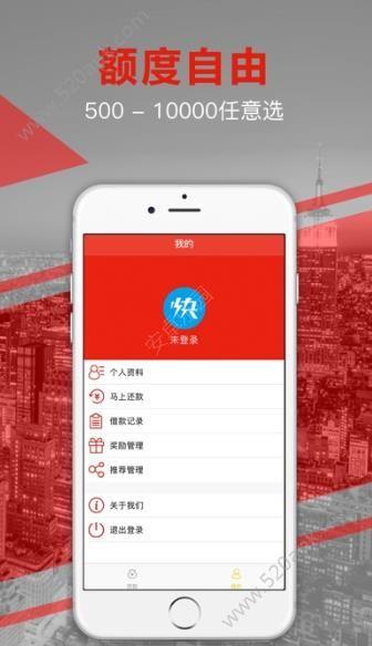 丰收包贷款app安卓版下载  v1.0图3