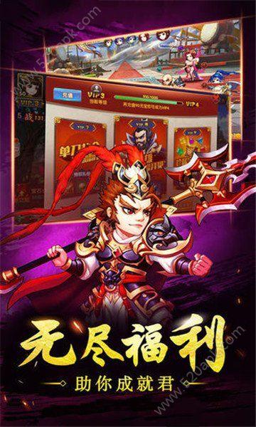 塔战群雄游戏官网下载正式版  v1.0图1
