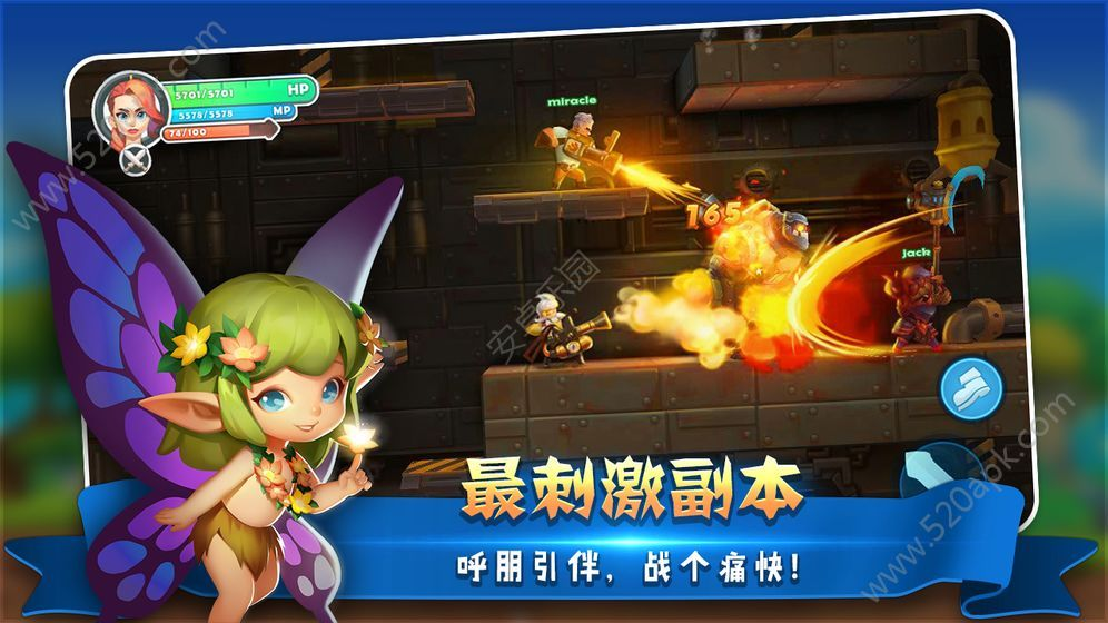 Project CL手游官方下载  v0.9.7.117图1