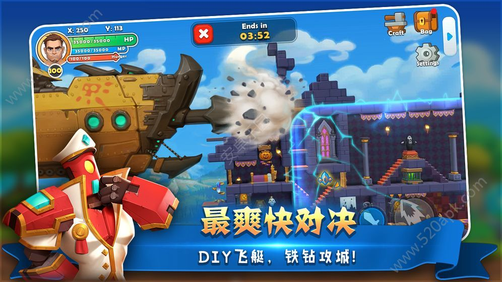 Project CL手游官方下载  v0.9.7.117图2