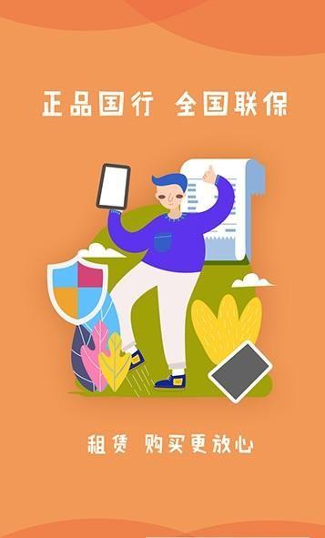 淘圆商城app图2