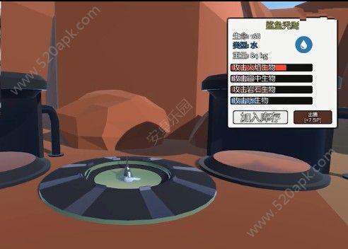 神奇的动物融合模拟器游戏安卓版下载  v1.0图2