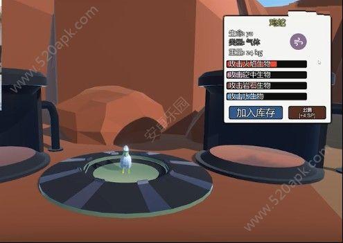 神奇的动物融合模拟器游戏安卓版下载  v1.0图3